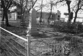 Ayres Cemetery